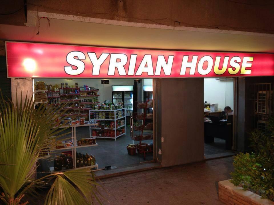 صورة سوريون يحققون نجاحات في مصر رغم مصاعب الإقامة والتأشيرة