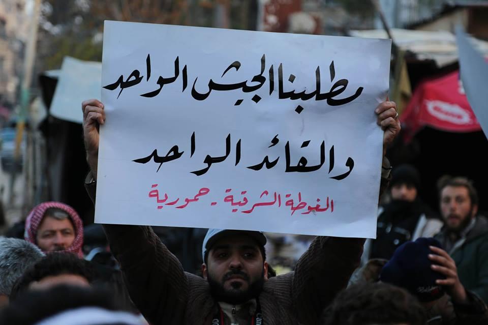 صورة أسباب اجتماع المعارضة السورية على التفرقة؟