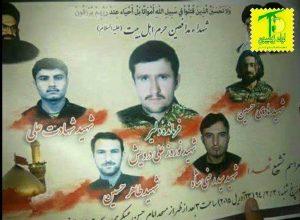 بعض قتلى ميليشيا زينبيون في سورية