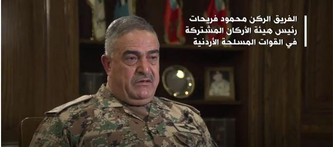 صورة رئيس هيئة الأركان الأردني: لم نعمل ضد النظام السوري نهائياً