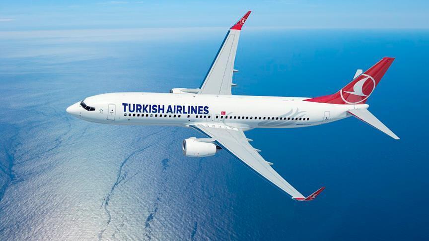 """صورة الخطوط الجوية التركية تشتري طائرة المخلوع """"بن علي"""""""