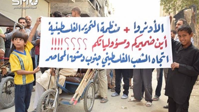 صورة أزمات اقتصادية تعاني منها العائلات بريف دمشق