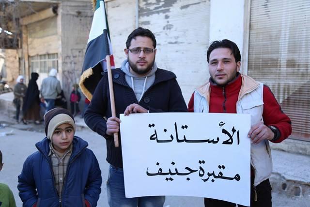 صورة سوريون يتظاهرون..الآستانة مقبرة جنيف