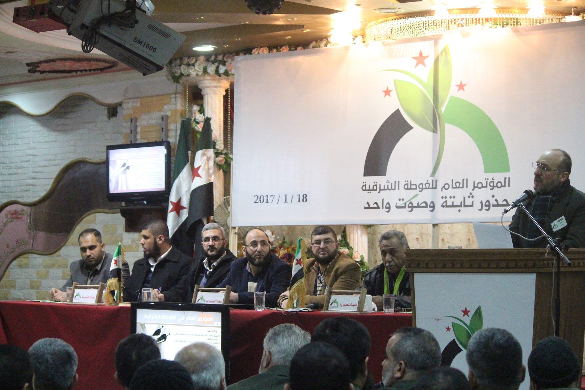 """صورة """"صوت واحد""""..شعار يجمع فعاليات الغوطة"""
