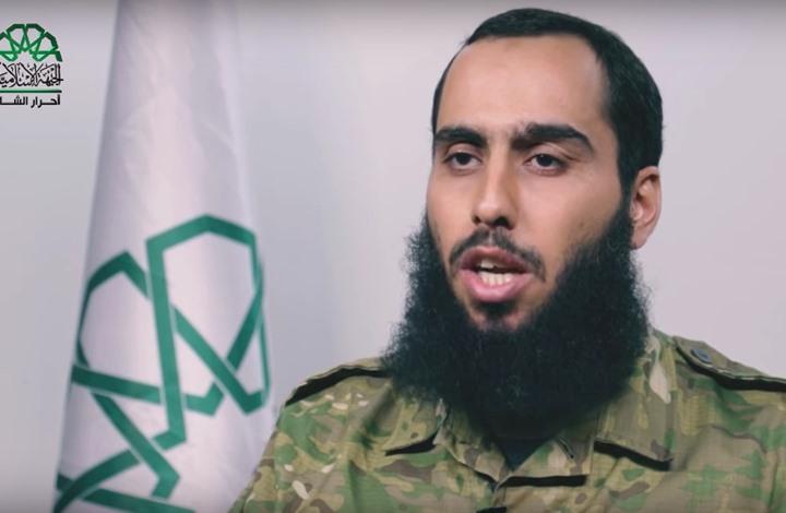 صورة قائد أحرار الشام يعلن النفير العام ويتوعد