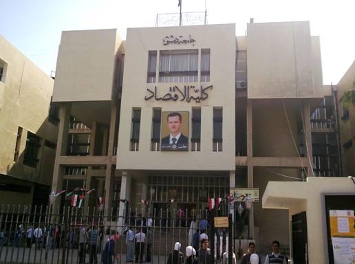صورة كلية بدمشق تنذر طلابها بالتجنيد (وثيقة)