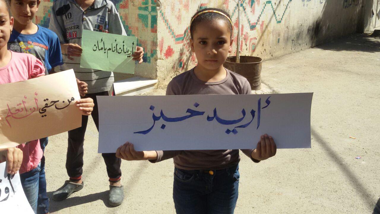 """صورة عودة سطوة الأسد إلى مخيم """"خان الشيح"""""""