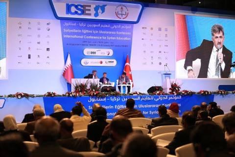 صورة المؤتمر الدولي لتعليم السوريين..تعزيز التعليم وبرامج الدمج