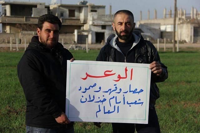 صورة الوعر..مدنيون تحاصرهم ميليشيات طائفية