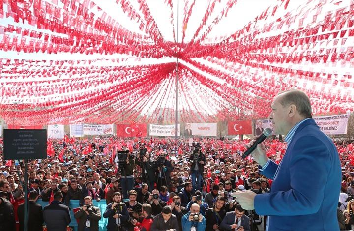 صورة أردوغان: درع الفرات ستتجه إلى منبج ثم الرقة