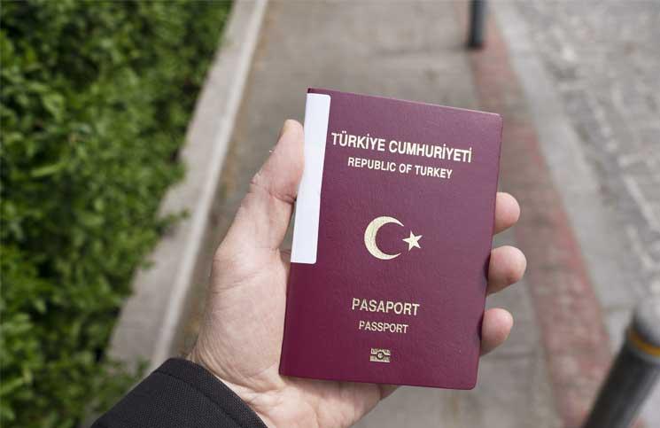 صورة الجنسية التركية تحظر على اللاجىء وجود أكثّر من زوجة