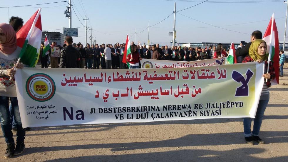 صورة PYD يعتقل قيادات كردية والمجلس الوطني يدين