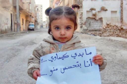 صورة منظمة: على موسكو عدم الوقوف بوجه فرض عقوبات على الأسد