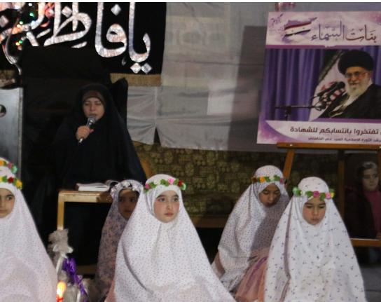 صورة صحف إيرانية: احتفالات شيعية للأطفال وسط دمشق