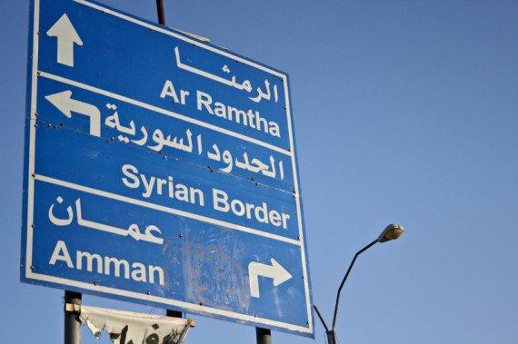 صورة تعليق الدراسة في الرمثا الأردنية جراء معارك درعا
