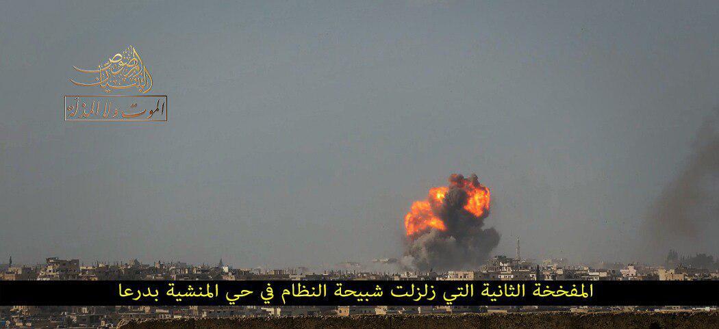 صورة درعا تعود للواجهة وموسكو تساند الأسد