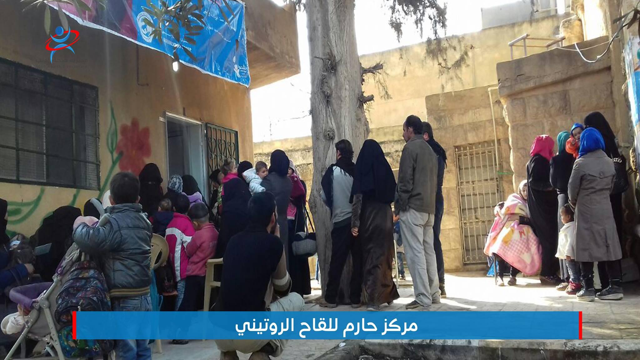 صورة Fixed Vaccination Centers in Idlib