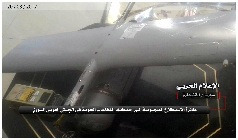 صورة إسرائيل تعلن فقدانها لطائرة دون طيار جنوبي سوريا