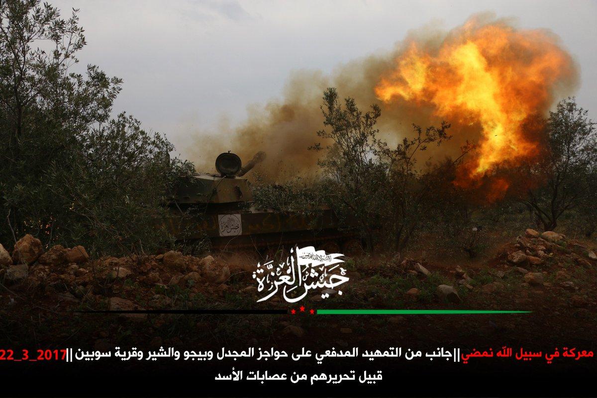 صورة موسكو ستدخل معركة حماة برا بعد انهيار الأسد