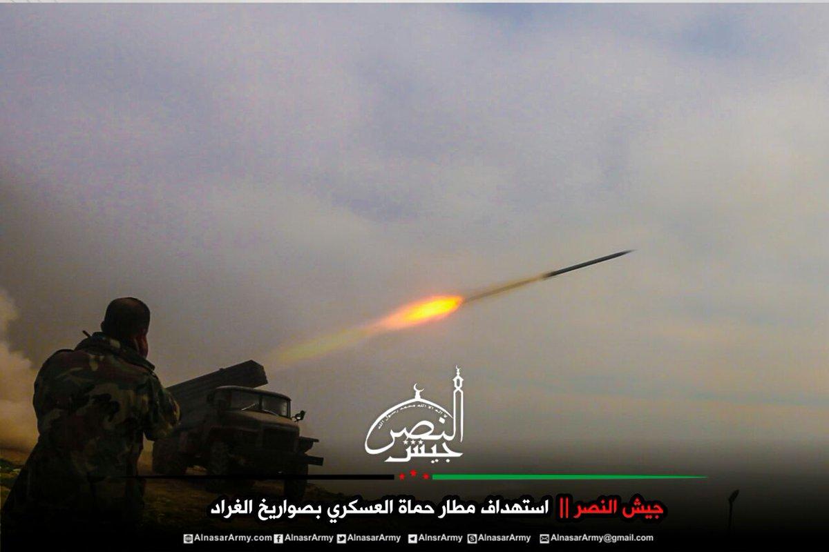صورة تقدم كاسح للثوار في معارك ريف حماة