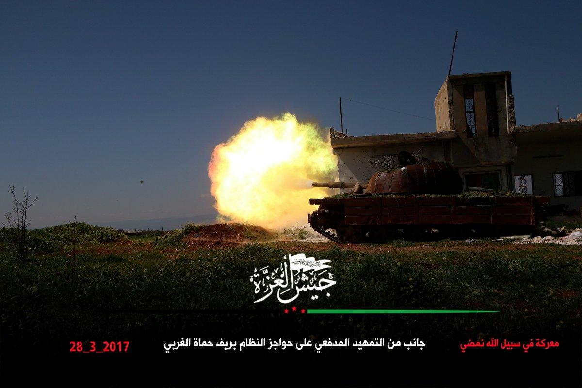 صورة الجيش الحر: محردة ليست هدفنا
