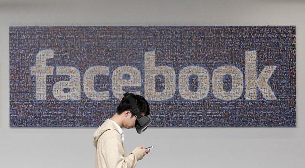 صورة طموحات الواقع الافتراضي لفيسبوك مهددة قضائيا