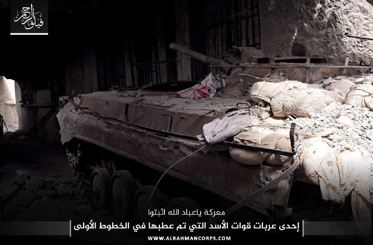 صورة ثوار دمشق يتقدمون وتزايد خسائر الأسد