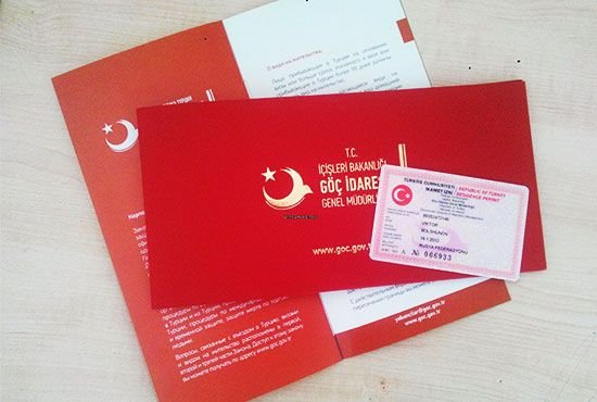 صورة تسهيلات تركية للإقامة السياحية المخصصة للسوريين