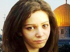صورة سلمى..طالبة جامعية يعتقلها الأسد منذ 5 سنوات