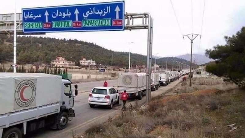 صورة قراءة في اتفاق المدن الأربع وأهميته بالنسبة لإيران!