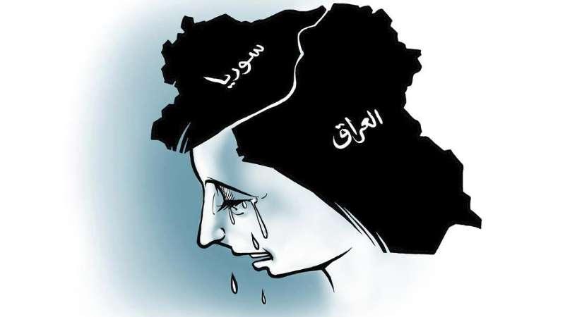 صورة عندما استيقظ العالم فخلط بين سوريا والعراق