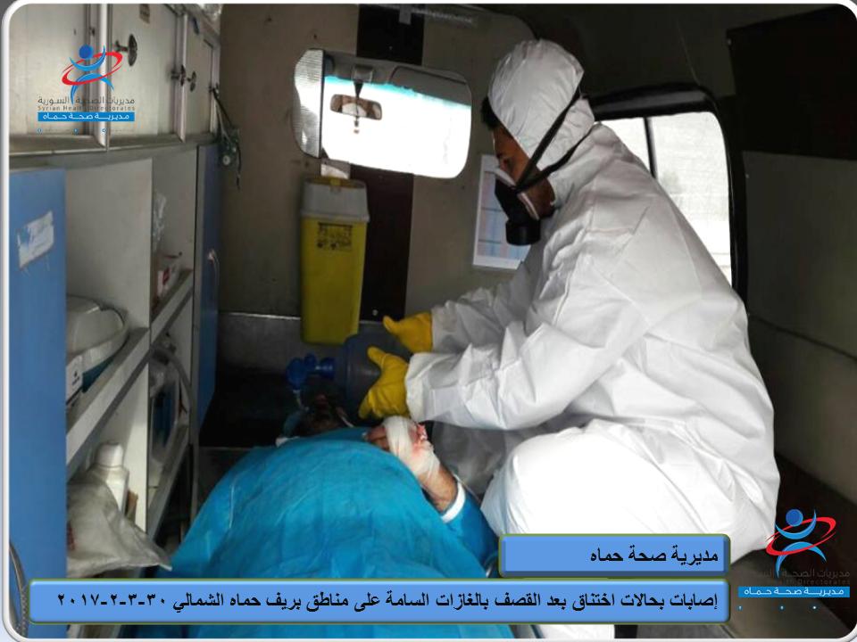 """صورة أطباء بلا حدود: الأسد هاجم مشفى اللطامنة بـ """"الكيماوي"""""""
