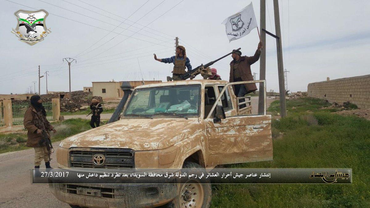صورة المعارضة تقترب من كسر حصار الغوطة الشرقية