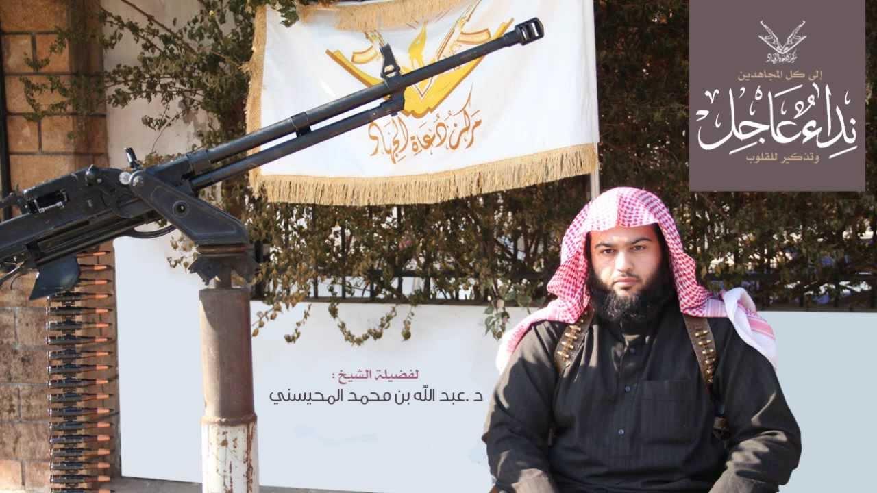 """صورة طائرة للأسد تهاجم """"المحيسني"""" بـ""""المناشير"""""""