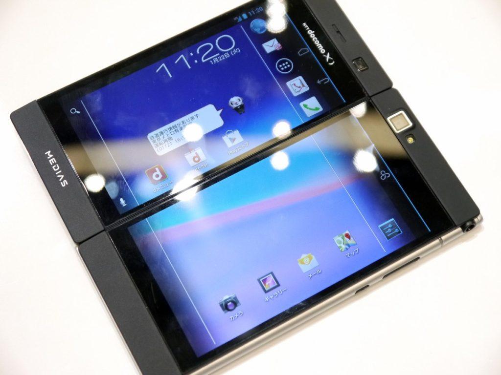 صورة ترقبوا أول هاتف ذكي ثنائي الشاشة