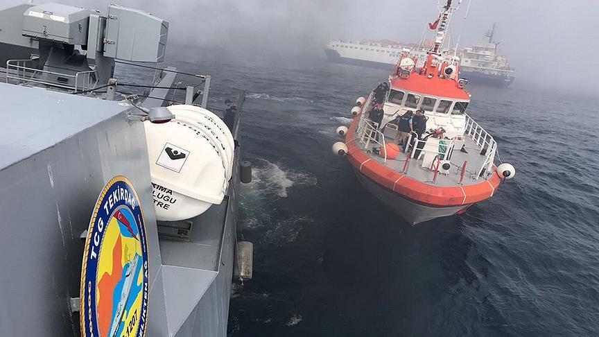صورة غرق سفينة استخبارات روسية قرب البوسفور (حادث بحري)
