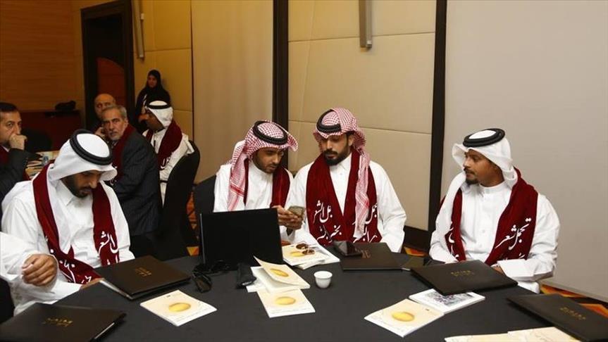 """صورة الدوحة.. 30 شاعرا ينثرون أبياتا في """"حب المصطفى"""""""