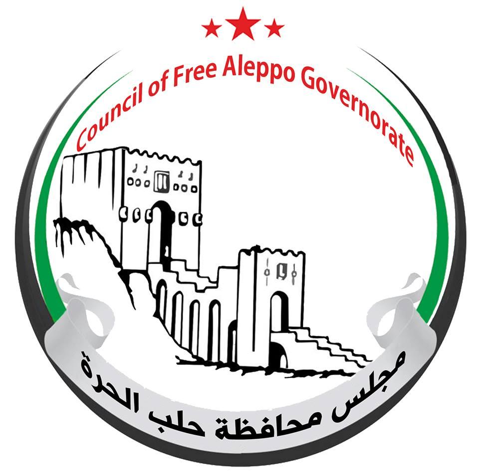 صورة حلب الحرة يمنع دفن الجثث قبل فحصها