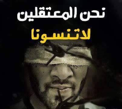 صورة سجون الأسد تخفي في أقبيتها 1600 فلسطيني