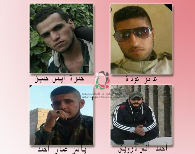 صورة مصرع 5 عناصر من جيش التحرير الفلسطيني بغوطة دمشق