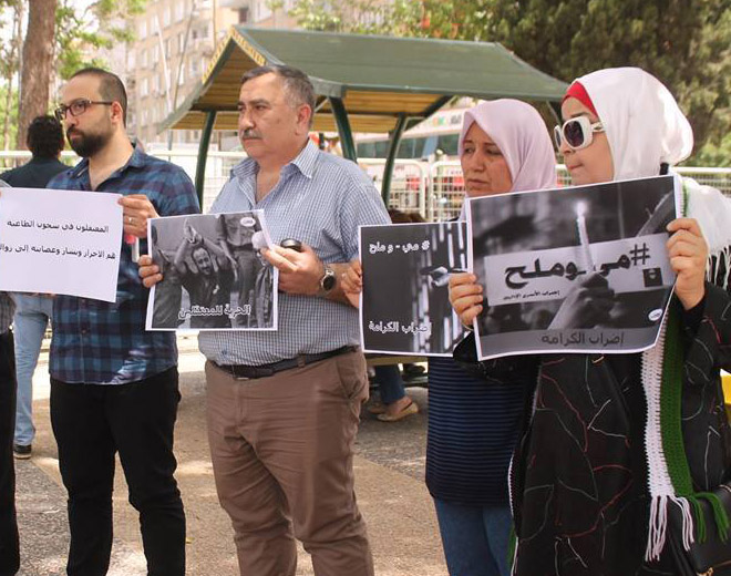 صورة فلسطينيو سورية بتركيا يتضامنون مع الأسرى والمعتقلين