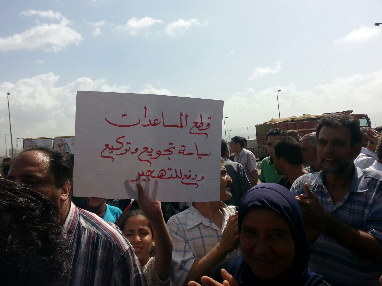صورة الأونروا تقتطع جزء من مخصصات اللاجئين في لبنان