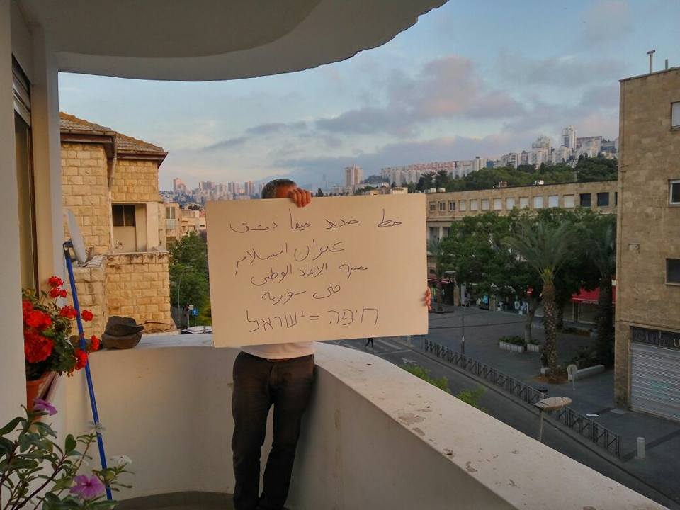 صورة National Salvation Front in Syria