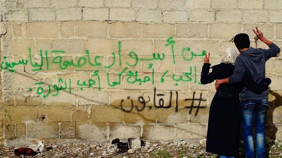صورة القابون..حي دمشقي جديد يسقط بيد الأسد