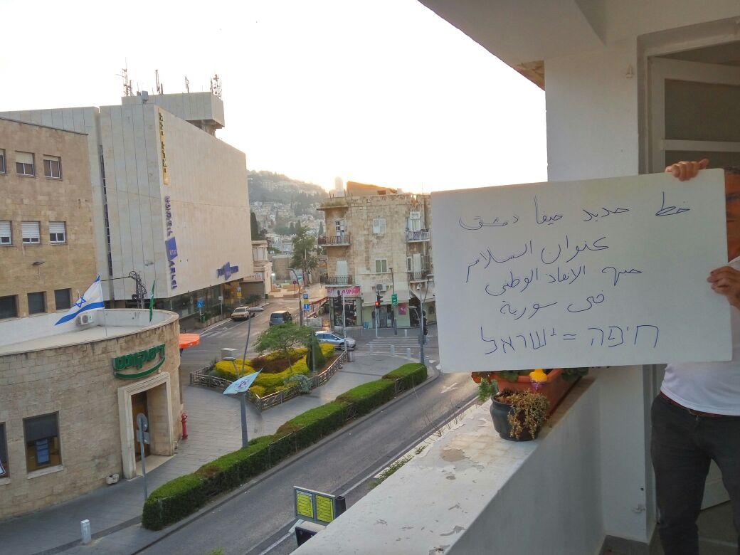 """صورة جبهة """"الإنقاذ الوطني"""" والسلام مع إسرائيل"""