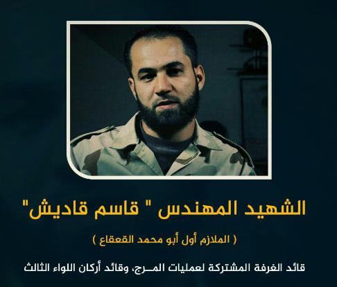 """صورة اقتتال فصائل الغوطة ينهي أحد قيادات """"الله غالب"""""""