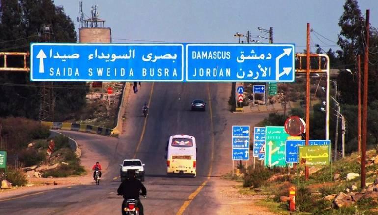 صورة مشروع لفرض حكم فيدرالي جنوبي سوريا