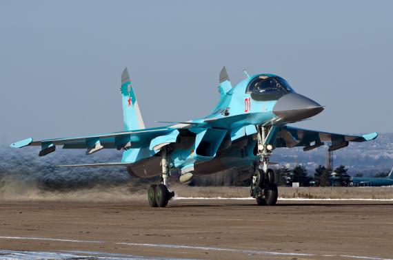صورة منظمة: موسكو شاركت بهجوم خان شيخون