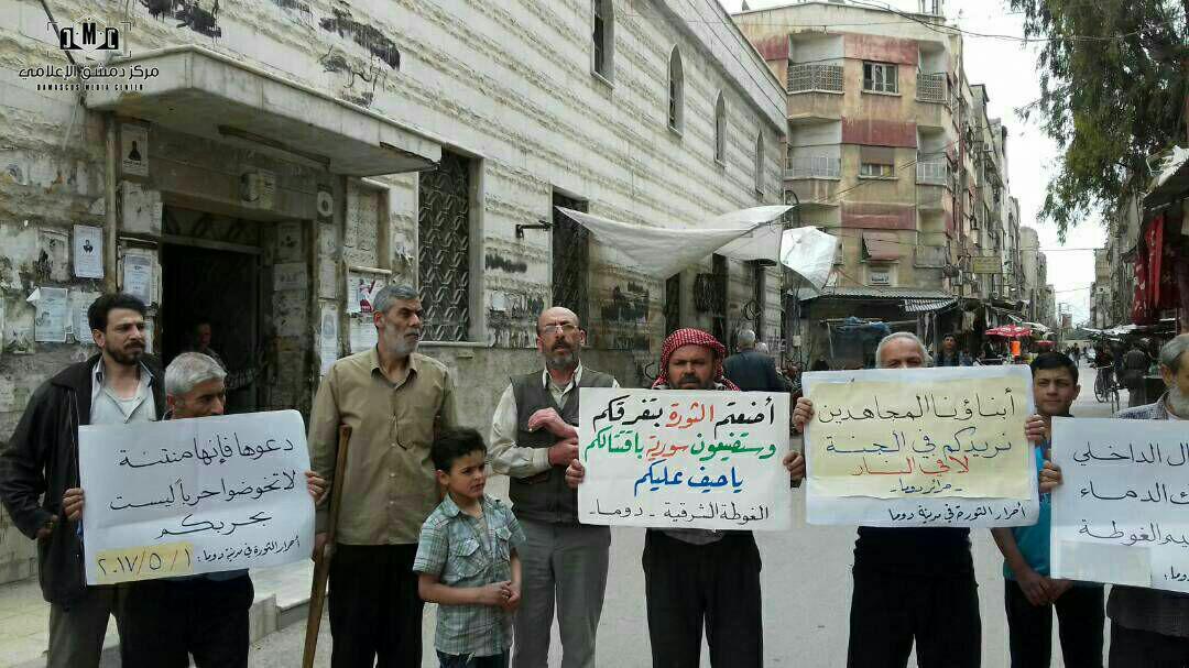 صورة لجنة الغوطة تحمل جيش الإسلام مسؤولية الاقتتال