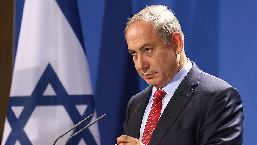 صورة ترمب: حماس إرهابية ونتنياهو: القدس عاصمتنا